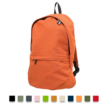 Promotional Bags - 1188 Chino Backpack